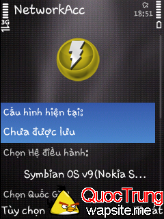 preview NetworkAcc v2.8 symbian VH crk 20x0