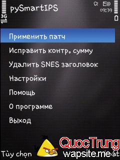 pm-py-os9 pySmartIPS ru v0.7 s60v3